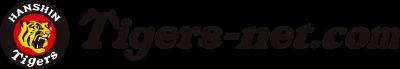 Tigers-net.com
